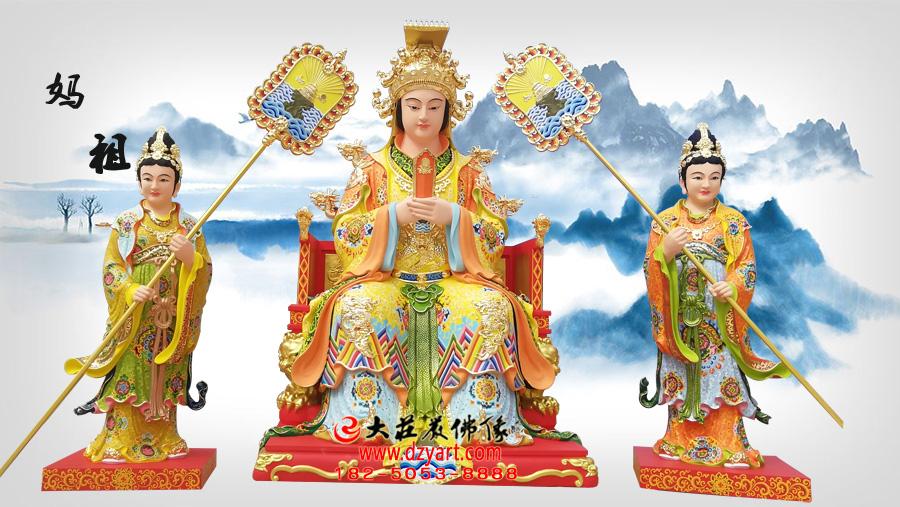 林默娘肉身神像_大庄严精美佛像:最新妈祖像-佛的介绍-佛像厂家文化艺术